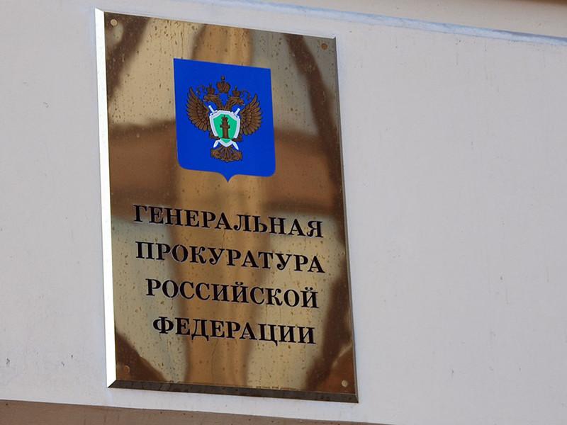 """Генпрокуратура четырежды требовала от СК закрыть дело против владельца """"Домодедово"""", но тщетно"""