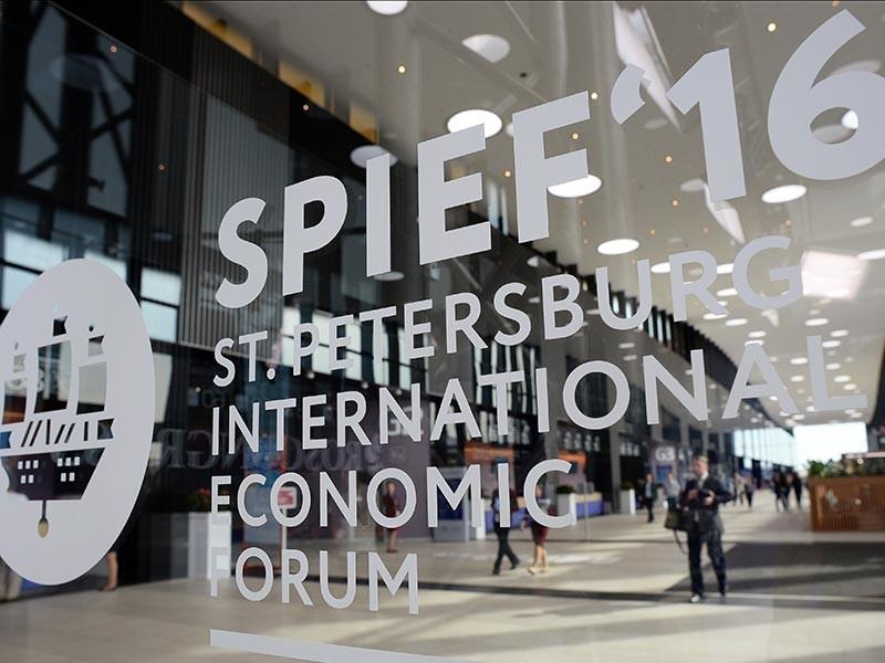 В Санкт-Петербурге в четверг, 16 июня, стартует ХХ Петербургский международный экономический форум (ПМЭФ-2016)