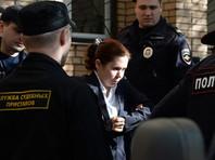 Казначей Васильевой попросила об УДО после отсидки более половины срока