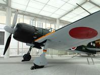 Экспедиция Минобороны нашла на курильском острове японский истребитель 1942 года