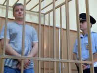 """Басманный суд арестовал обвиненного в мошенничестве экс-главу """"РусГидро"""""""