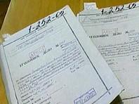 На учительницу из Златоуста снова завели уголовное дело