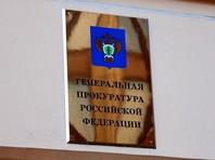 Генеральная прокуратура России отказалась выдавать Украине ее бывшего президента Виктора Януковича, так как сочла его уголовное преследование на родине политически мотивированным