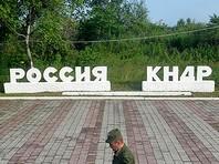 Северокореец, сбежавший из трудового лагеря, с четвертой попытки получил убежище в РФ
