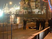 Ранее СМИ сообщали, что у следователей, занимающихся делом об убийстве Немцова, отсутствуют несколько ключевых записей с камер видеонаблюдения