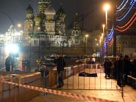 Москва, 27 февраля 2015 года