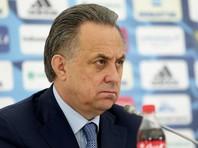 Глава РФС Мутко рекомендовал российским футбольным фанатам, депортируемым из Франции, подчиниться