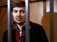 """Профсоюзных деятелей аэропорта Шереметьево признали виновными в попытке хищения у """"Аэрофлота"""" и освободили от наказания"""