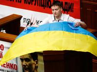 """На Западе приветствовали освобождение Савченко и назвали этот шаг руководства РФ выполнением Россией """"важной части"""" обязательств по минским соглашениям, регламентирующим мирное урегулирование конфликта на востоке Украины"""