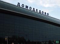 Домодедово выплатил компенсации 34 потерпевшим по делу о теракте в 2011 году