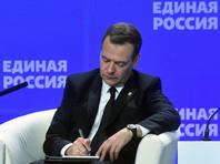 """В правительстве переписали программу """"Единой России"""", участив в ней упоминание Медведева"""