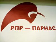 В Ульяновске совершено нападение на лидера местного отделения ПАРНАСа