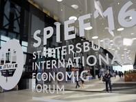 В Санкт-Петербурге стартовал ПМЭФ-2016: Путин призвал игроков мировой экономики действовать сообща