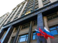 Комитет Госдумы одобрил введение наказания до 10 лет лишения свободы за вербовку и вовлечение в массовые беспорядки