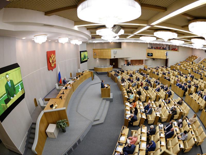 Госдума в третьем и окончательном чтении приняла в среду, 15 июня, законопроект об обложении зарубежных IT-компаний 18%-м налогом на добавочную стоимость (НДС) с продаж россиянам в интернете