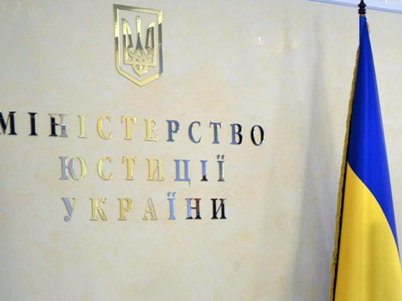 Министерство юстиции Украины направило в Москву официальный запрос о выдаче националиста Станислава Клыха, осужденного в РФ на 20 лет лишения свободы за участие в незаконных бандформированиях на Северном Кавказе