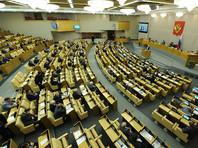 В Госдуме предложили обязать чиновников отчитываться о доходах экс-супругов
