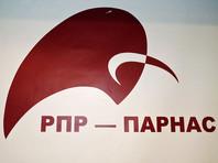 К сопредседателю ПАРНАСа в Самарской области пришли с обыском