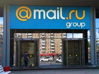 Напомним, что ранее Mail.ru Group заявила о том, что будет вынуждена реструктурировать свои сервисы новостей, приостановить их работу или вовсе прекратить предоставлять подобные услуги если закон будет принят