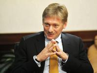 """Песков пообещал, что Путин прокомментирует """"Брекзит"""" чуть позже"""