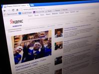 Депутаты отредактировали законопроект о новостных агрегаторах, убрав угрозу существованию индустрии