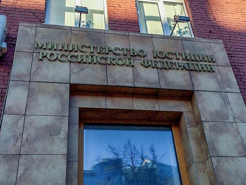 Минюст признал иностранным агентом фонд, занимающийся профилактикой ВИЧ и гепатита среди наркоманов