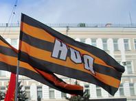 Прокуратура проверит деятельность НОД на экстремизм после нападения на Улицкую
