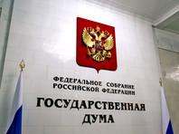 Госдума частично декриминализовала статьи УК о побоях, уклонении от алиментов и ряд экономических преступлений