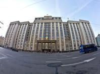 В Госдуме предложили штрафовать на 2 млн рублей за дискредитацию России