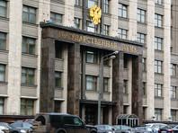"""""""Антитеррористический пакет"""" законопроектов был внесен в Госдуму 7 апреля 2016 года. Он предусматривает внесение ряда поправок в действующее законодательство, в том числе ужесточение наказания за террористическую деятельность"""