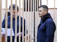 В феврале в рамках этого дела были задержаны трое бывших топ-менеджеров аэропорта, а также фактический владелец аэропорта Дмитрий Каменщик