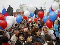 Россияне назвали главными врагами страны США, Украину и Турцию, записав в друзья Сирию