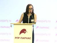 Активистка ПАРНАСа Пелевина отказалась участвовать в выборах после громкого скандала