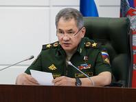 Сергей Шойгу на селекторном совещании объявил о старте очередной внезапной проверки