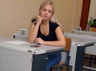 Петицию с требованием пересмотреть результаты ЕГЭ по математике подписали почти 60 тысяч человек