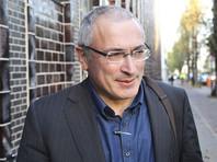 Ходорковский назвал число россиян, необходимое для бескровной смены власти в РФ