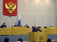 Путин объявил важнейшим фактором развития страны доверие россиян к итогам выборов
