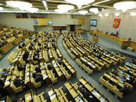 Госдума приняла закон о запрете иностранным компаниям измерять телеаудиторию в РФ