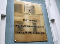 ЦИК добился отставки главы Мособлизбиркома, слишком увлекшегося ГТО и посадкой деревьев