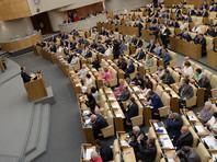 """Госдума приняла губительный для интернет-отрасли """"антитеррористический пакет"""""""