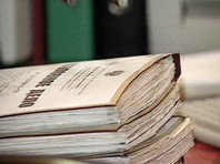 Сын мэра Махачкалы попал под статью за нанесение побоев полицейским - ТАСС