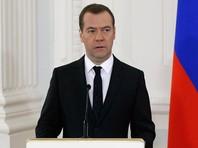 Медведев подписал постановление о систематизации государственной информации