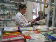 Также есть случаи, когда больные не могут получить уже выписанный препарат, так как его нет в прикрепленной к медучреждению аптеке