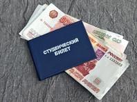 Российские студенты опасаются, что в 2016 году могут лишиться части стипендий по решению Минфина