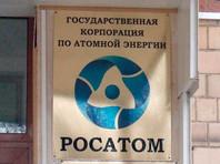 """""""Росатом"""" до конца года начнет строительство новых реакторов в Иране"""