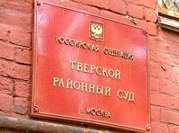 В Москве арестованы четверо фигурантов дела о многомиллионных хищениях при реализации гособоронзаказа