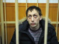 Экс-солист Большого театра, осужденный за нападение на Сергея Филина, вышел на свободу по УДО