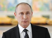 Путин назвал заявление Кэмерона об отношении РФ к Brexit проявлением низкой политической культуры