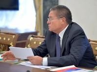 Документы о продлении эмбарго были подготовлены Минэкономразвития России, сообщил глава министерства Алексей Улюкаев