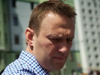 Навальный прокомментировал задержание кировского губернатора